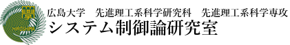 広島大学 工学部 山本研究室